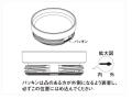 【郵便対応品】耐熱グラスピッチャー CPM-12用パッキン