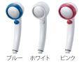 【送料無料】【日本製】2つのシャワーを選べる贅沢 シャワーヘッド『プラスセレクト』