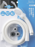 【日本製】ボタンで節水!シャワー板で勢いアップ!低水圧用ストップシャワーヘッド・ホースセット
