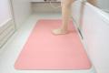 【送料無料】入浴中も安全!お風呂洗い場マット 60cm×90cm ピンク