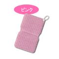 【日本製】ラクラクお掃除!バスピカピカ ピンク
