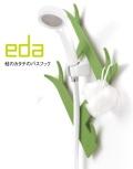 【枝のカタチのバスフック】 eda (バスフック+吸盤) グリーン