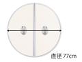 【送料無料】五右衛門風呂用 丸ふた 丸中 77φ(cm)