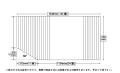 【送料無料】変形巻きふた左下60度カット 72×152.6cm