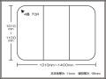 【日本製】寮や民宿などの大型浴槽のお風呂のふた ビックセーション1010〜1100×1310〜1400mm 3枚割