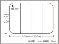 【日本製】寮や民宿などの大型浴槽のお風呂のふた ビックセーション1010〜1100×2010〜2100mm 4枚割