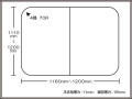 【日本製】寮や民宿などの大型浴槽のお風呂のふた ビックセーション1110〜1200×1110〜1200mm 2枚割