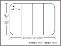 【日本製】寮や民宿などの大型浴槽のお風呂のふた ビックセーション1210〜1300×2310〜2400mm 4枚割