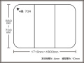 【送料無料】耐久性1番!ボードタイプでお手入れ簡単!セミオーダーAg組み合わせフタ 550〜700×1710〜1800mm 3枚割