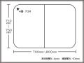 【送料無料】耐久性1番!ボードタイプでお手入れ簡単!セミオーダーAg組み合わせフタ 710〜750×700〜800mm 2枚割