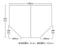 【送料無料】変形組みふた両下欠け 83.5×110cm