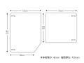 【送料無料】変形組みふた 90×144cm