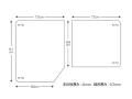 【送料無料】変形組みふた 91×144cm