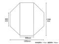【送料無料】変形組み合わせ風呂ふた 1200mm×1350mm