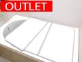 【アウトレット】【送料無料】抗菌組み合わせ風呂ふた 68×98cm 2枚割