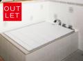 【アウトレット】【送料無料】風呂ふた 折りたたみタイプ L15 75×150cm用 アイボリー