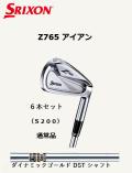 スリクソン Z765 アイアン6本セット [ ダイナミックゴールド DST シャフト フレックス: S200 ] SRIXON