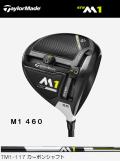テーラーメイド M1 460 ドライバー 2017年モデル [TM1-117シャフト フレックス:S ロフト:9.5]