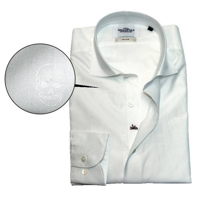【期間限定ポイント10】GALLIPOLI camiceria(ガリポリカミチェリア) 日本製伊生地ドクロジャガードホワイトブロードシャツ 160695-101