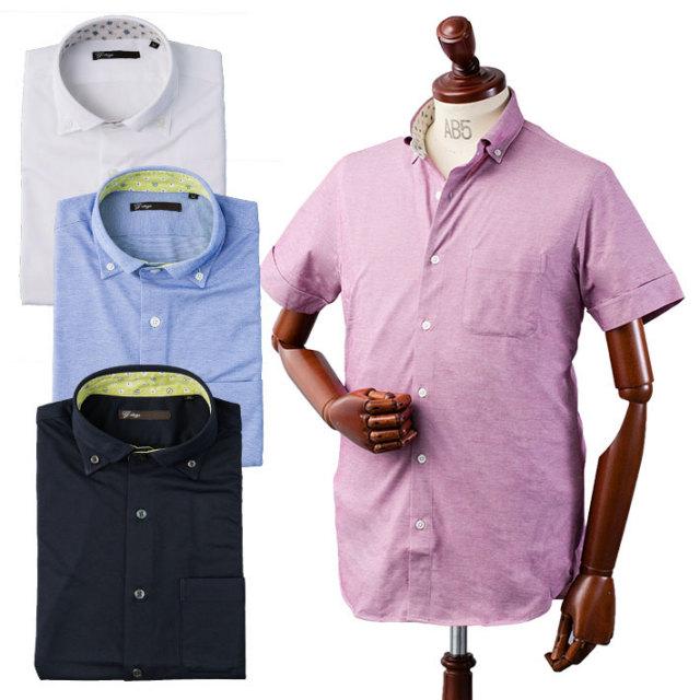 [日本製] 吸汗速乾半袖ボタンダウンカットソーカラーシャツ ポロシャツ 半袖 カットソー メンズ 綿 ストレッチ  ホワイト ネイビー サックス パープル 161655 G-stage(ジーステージ)父の日 ギフト ポロシャツ