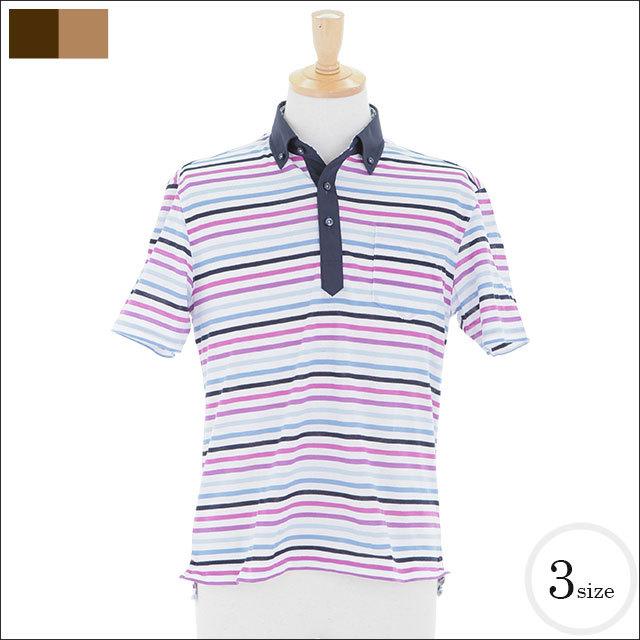 [在庫限りWEB限定SALE]FIDATO メンズ吸汗速乾半袖ボーダーポロシャツ 341502-529