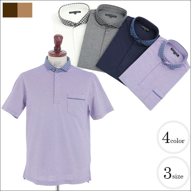 FIDATO(フィダート) メンズコットンポリ鹿の子無地半袖ポロシャツ ホワイト・グレー・ネイビー・パープル 551505 父の日 ギフト ポロシャツ
