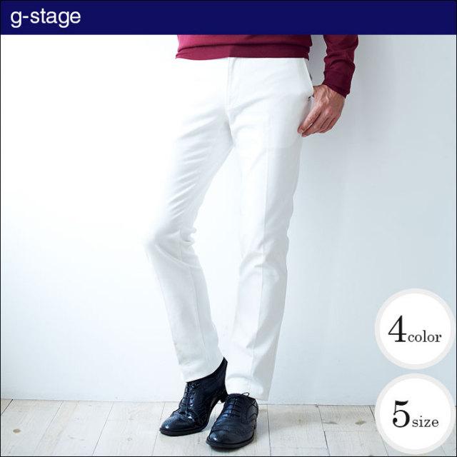g-stage(ジーステージ) LEON掲載 ブラッシュドコットンストレッチテーパードノータックパンツ 640550