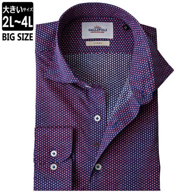 ビッグサイズ イタリア製 ドット小紋柄長袖コットンシャツ カジュアルシャツ 大きいサイズ  2L/3L/4L XL/XXL k30651-232 GALLIPOLI camiceria(ガリポリカミチェリア)