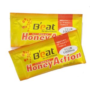 【B'eatシリーズ】HoneyAction ハニーアクション(バラ売り)
