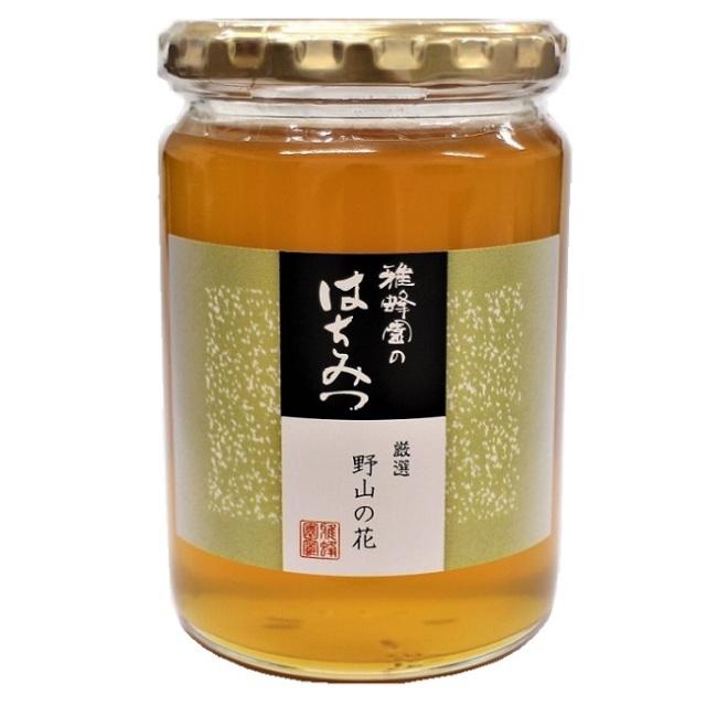 【国産はちみつ】野山の花蜜 450g