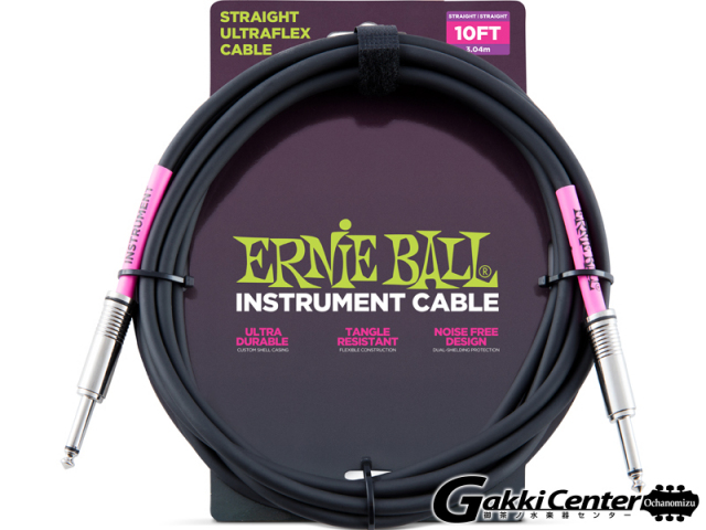 ERNiE BALL 10' STRAIGHT/STRAIGHT INSTRUMENT CABLE - BLACK #6048