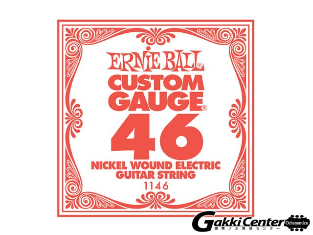 ERNiE BALL SLINKY SINGLE [#1146]【店頭在庫品】