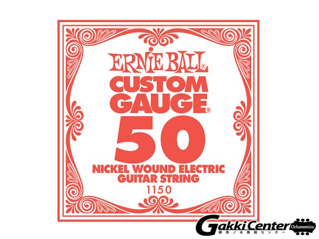 ERNiE BALL SLINKY SINGLE [#1150]【店頭在庫品】