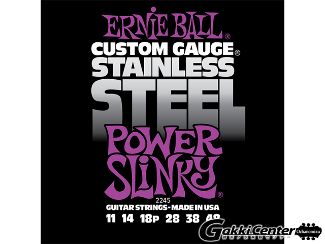 ERNiE BALL STAINLESS POWER SLINKY  [#2245]【店頭在庫品】