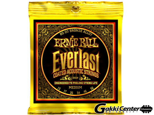 ERNiE BALL Everlast Coated 80/20 Bronze Acoustic Medium  [#2554] 【店頭在庫品】