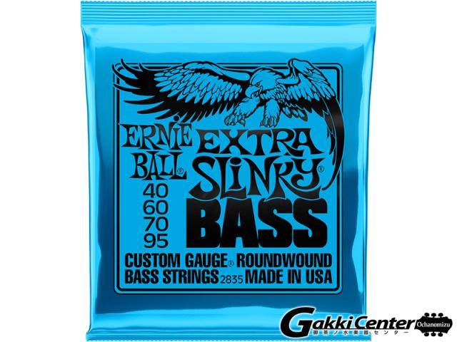 ERNiE BALL EXTRA SLINKY  BASS [#2835]【店頭在庫品】