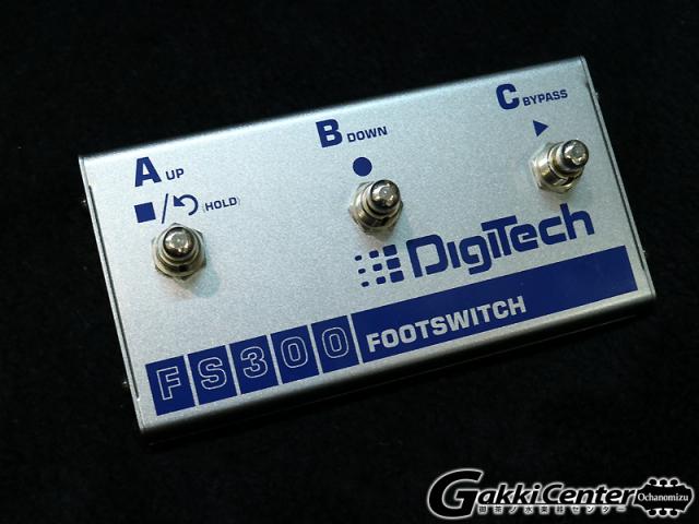 DigiTech FS300/フットスイッチ 【店頭在庫品】