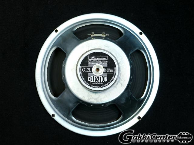 【アウトレット】Celestion Ampeg スピーカーユニット G12L 16Ω