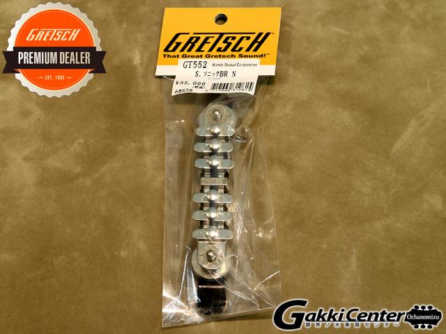Gretsch Parts GT552シンクロソニックブリッジ/ニッケル