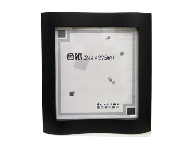 色紙額 4877(8×9寸) 3色から選択 [デッサン額]