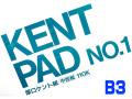 ホルベイン ケントパッドNo.1 B3 厚口ケント紙110K(128g) 20枚