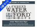 【お得な3冊セット】ウォーターフォード水彩紙 F4 ホワイト ブロック荒目[スケッチブック] 3冊