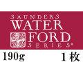ウォーターフォードナチュラル水彩紙<中厚口>190g