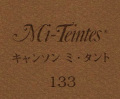 キャンソン ミ・タント 133 セピア