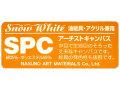 SPC 張りキャンバス