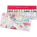 ホルベイン透明水彩絵具「友風子 Selection 12色セット」