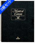 【お得な3冊セット】モンバルキャンソン水彩紙 スパイラル F6号[スケッチブック]