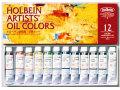 ホルベイン・専門家用油絵具4号12色セット