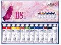 ホルベイン・油絵具BSセット(12色セット)