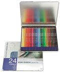 ヴァンゴッホ色鉛筆24色セット